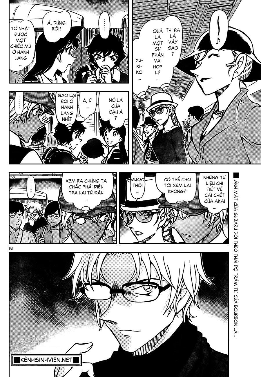 Thám Tử Lừng Danh Conan - Chapter 824 - Pic 17