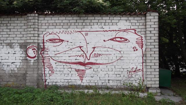 Калининградский арт