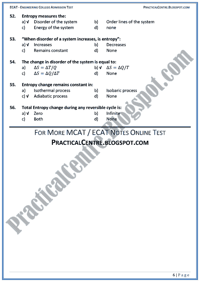 heat-ecat-preparation-mcqs-test-physics-engineering-admission-test
