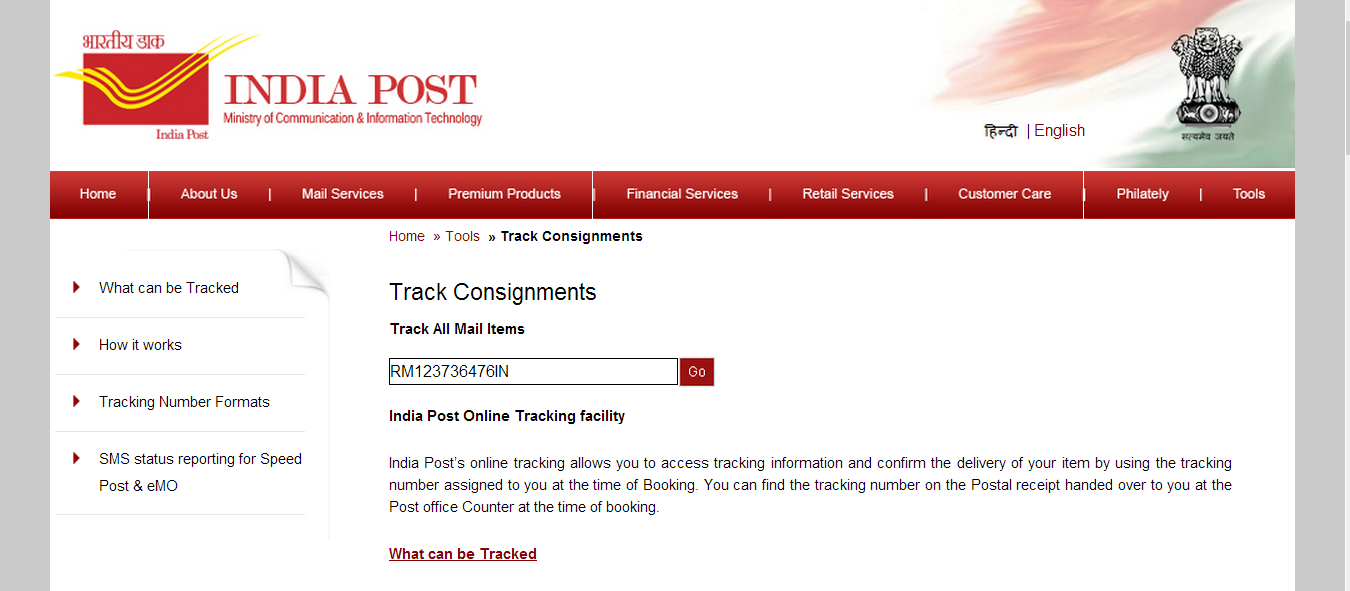 how to cancel pst number