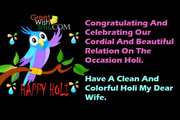 Happy Holi Sms for Dear Wife