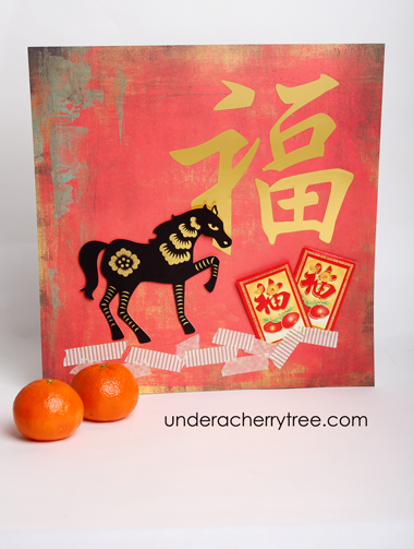 http://underacherrytree.blogspot.com/2014/01/happy-chinese-new-year.html