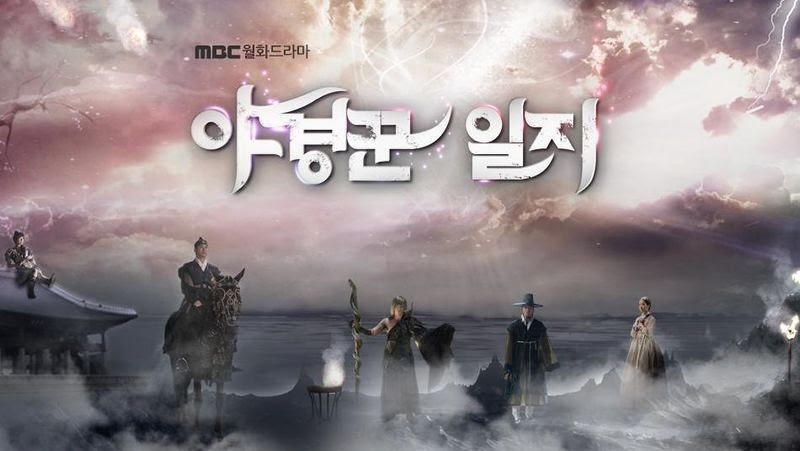 "DRAMA KOREA ""The Night Watchman / Night Watchman's Journal """