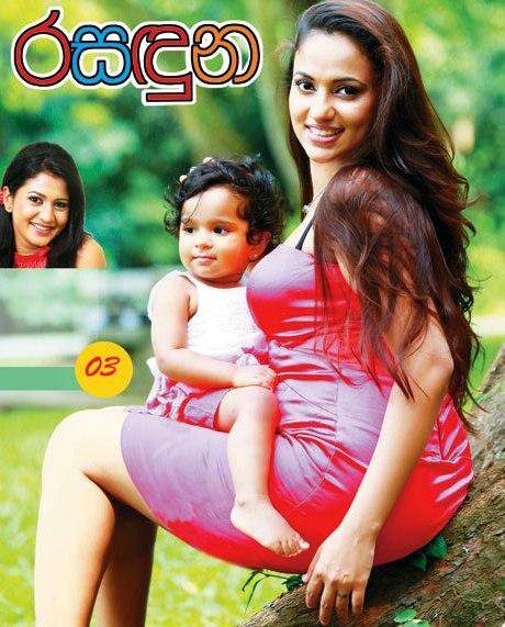 Bhagya Hettiarachchi   Gossip - Lanka News Photo Gallery