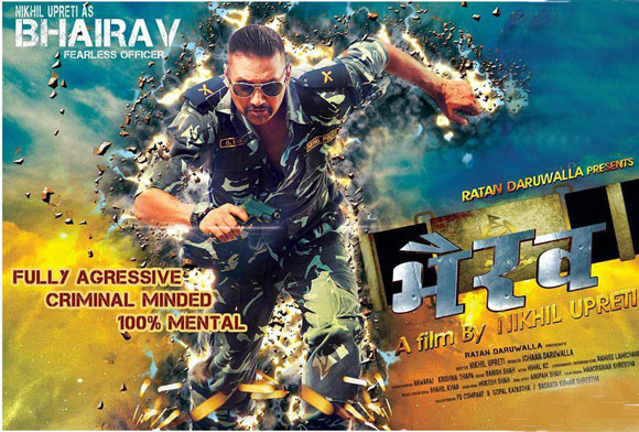 bhairav-nepali-movie-poster