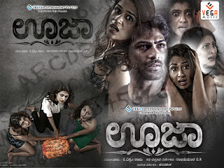 Ouija (2015) kannada movie songs free download