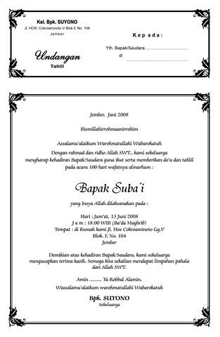 Contoh+undangan+aqiqah