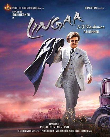 lingaa tamil movie