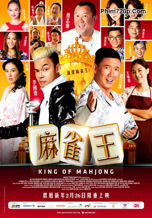 King Of Mahjong 2015 poster