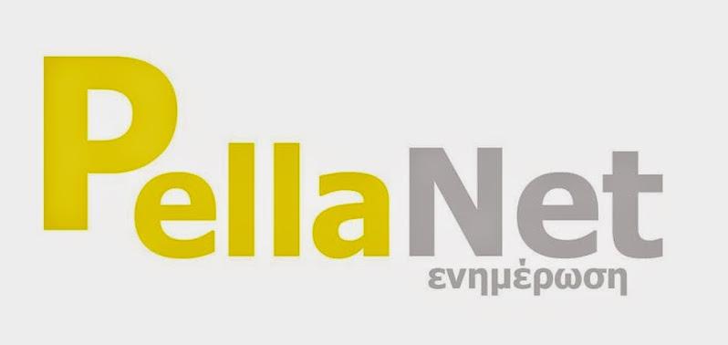 pellanet.gr