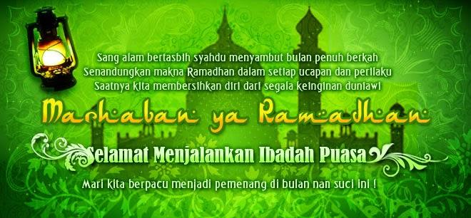 Jadwal Imsakiyah Puasa Ramadhan 1436 H / 2015 M