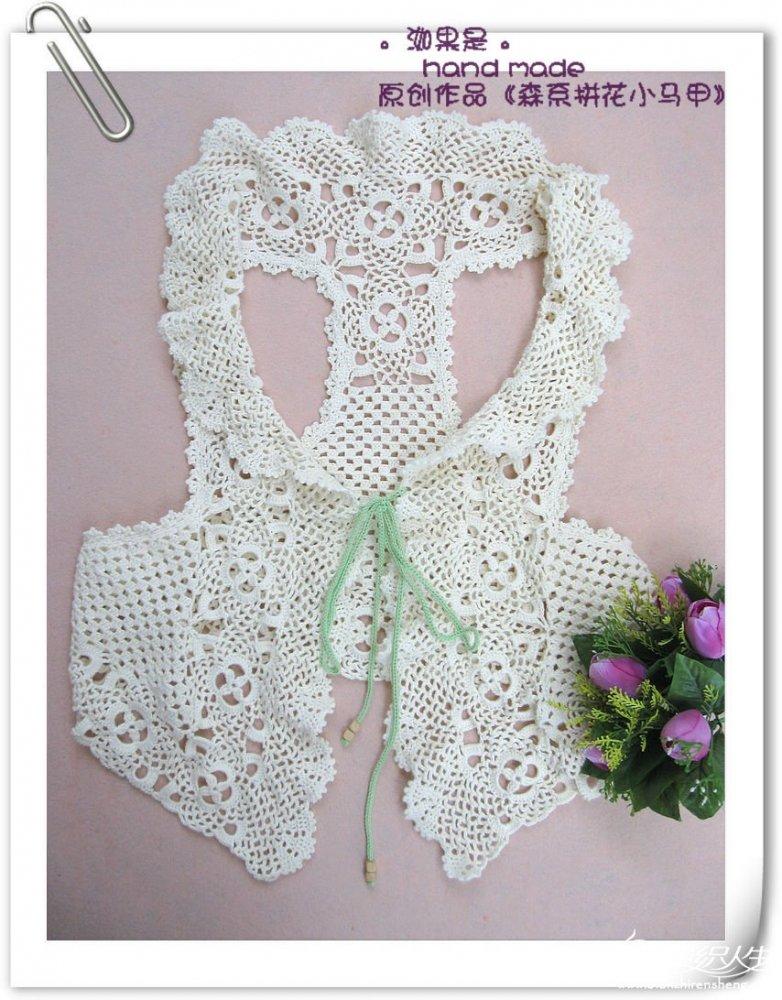 Coisinhas da Claudinha: Colete de crochE branco