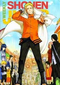 Ver online descargar Naruto Gaiden Tomos manga Español