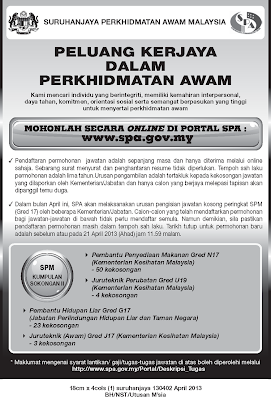 Borang Spa 8 2013 Jawatan Kosong Spa Malaysia 2013 Suruhanjaya | HD
