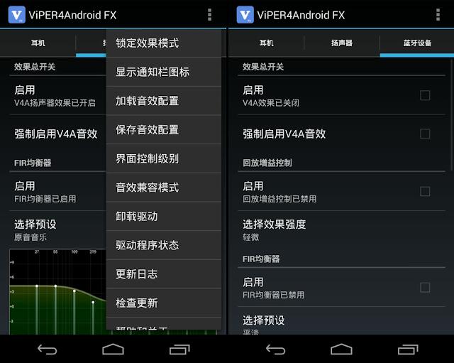 ViPER4Android FX Apk