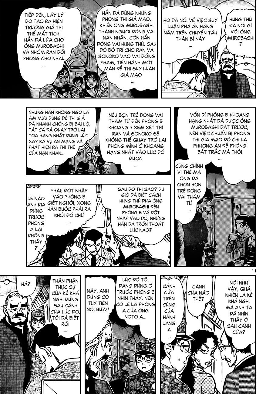 Thám Tử Lừng Danh Conan - Chapter 822 - Pic 12