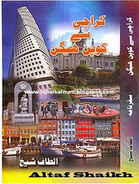 Karachi Se Copenhagen By Altaf Shaikh
