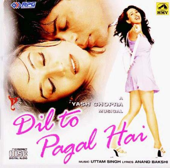 Dil To Pagal Hai (1997) Hindi Movie