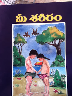 Telugu child book on discovering our bodies