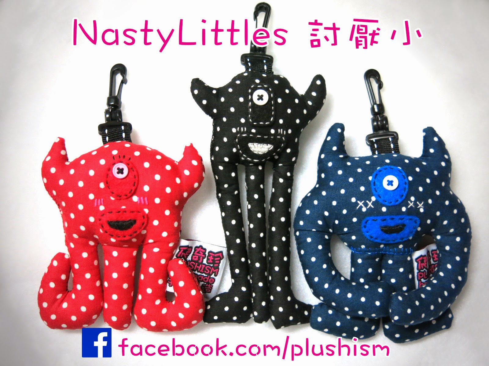 https://www.facebook.com/plushism