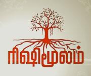 Rishimoolam – 13-11-2013 – Episode 01 – Puthuyugam Tv Program