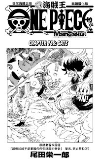 Cover One Piece 786