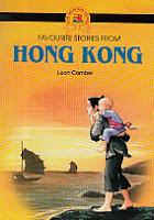 toko buku rahma: buku FAVOURITE STORIES FROM HONGKONG, pengarang leon comber, penerbit rosda