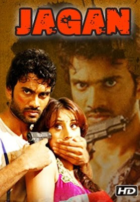 Jagan (2013) Hindi Dubbed HD