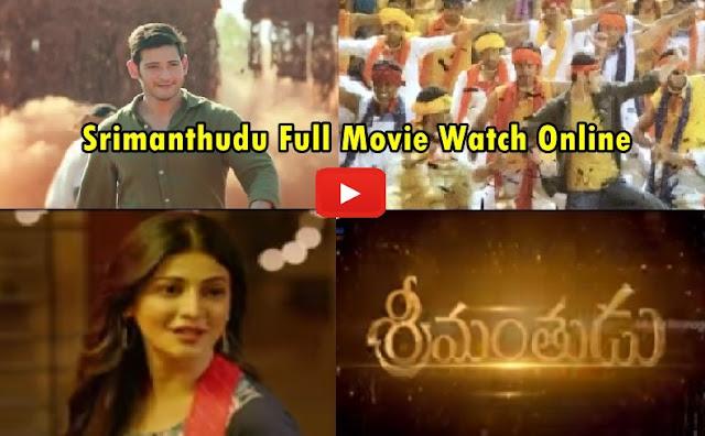 srimanthudu full movie watch online