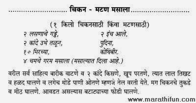 Best marathi non veg adult jokes in marathi language as for Beds meaning in hindi