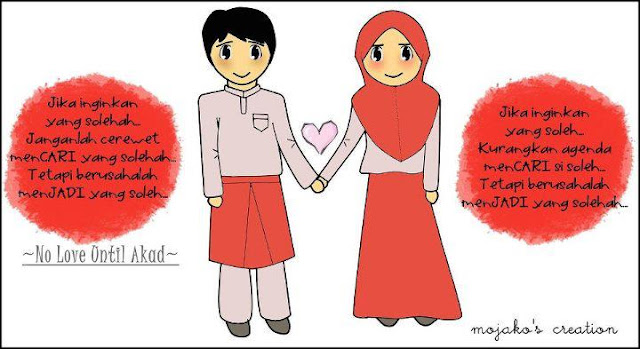 NOTEHEART ♥ with the name of Allah, i'm a naive slave of Allah