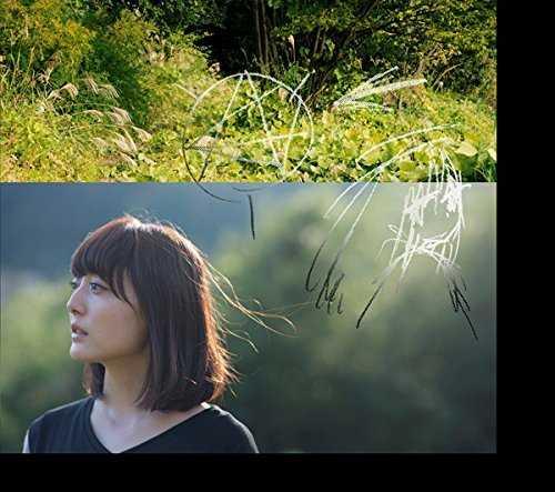 [MUSIC] 花澤香菜 – こきゅうとす/Kana Hanazawa – Kokyutosu (2014.12.24/MP3/RAR)