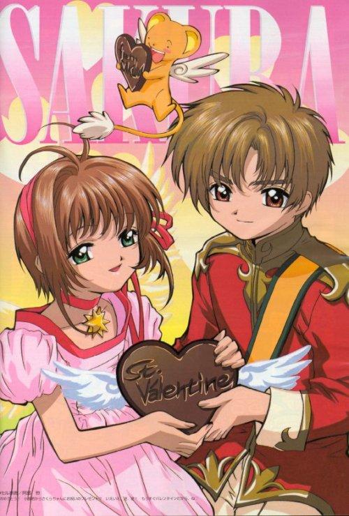 Tarjetas de San Valentín Gratis Día de los Enamorados