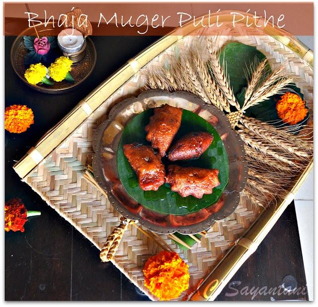 Homemaker's Diary: Mug Daler Bhaja Pithe or Muger Puli