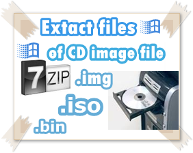 www.infoexpo.in   Extract datas from any CD/DVD image files