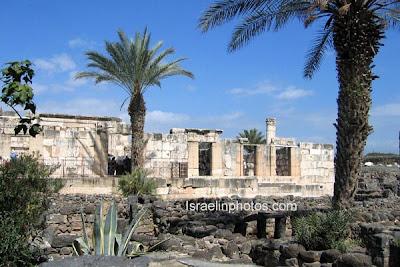 Israel Travel Guide - Capernaum - Kfar Nahum