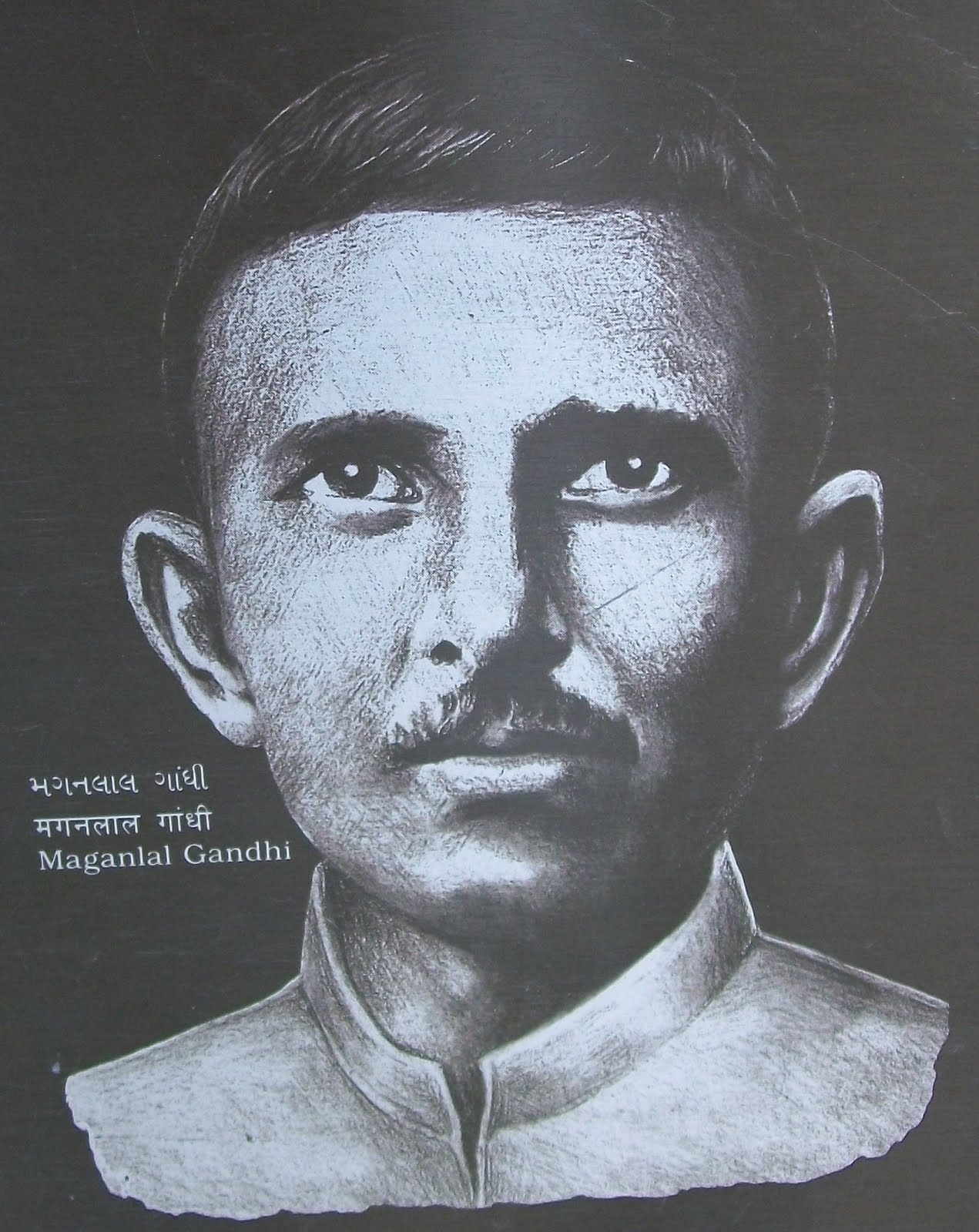 """mahatma gandhi an innovation Gandhi, an exemplary leader mahatma gandhi, who is also rightfully honored as the """"father of the nation"""" was the key leader in the independence struggle for india."""
