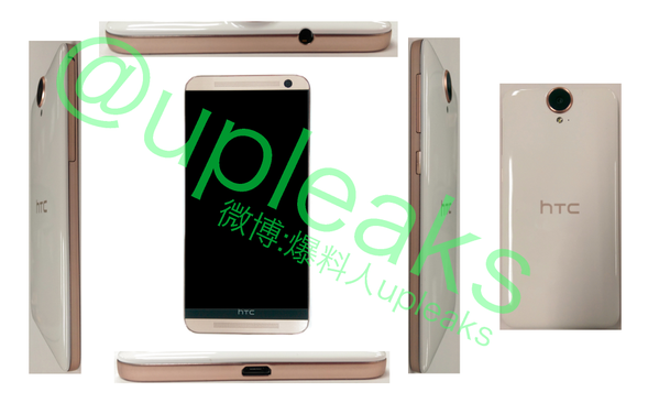 New HTC One E9 coming out
