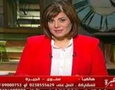 برنامج من القاهرة تقدمه  أمانى الخياط - حلقة الأربعاء 27-5-2015
