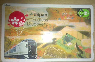 "Suica and N'EX ""Japan. Endless Disvoery"" themed Suica Card"