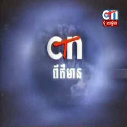[ CNC TV ] CTN Evening Daily News 25-03-2014 - TV Show, CTN Show, CTN Daily News