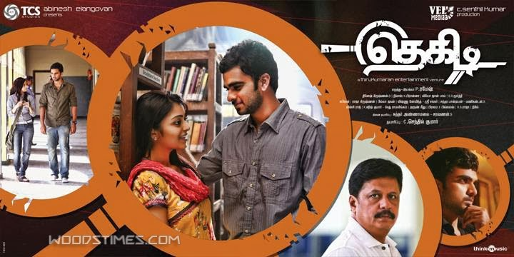 Thegidi 2014 MSK Tamil Movie Watch Online