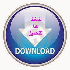 http://www.maghrawi.net/?taraf=Downloads&d_op=getit&lid=88