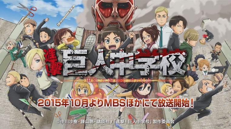 Shingeki! Kyojin Chuugakkou Todos os Episódios Online
