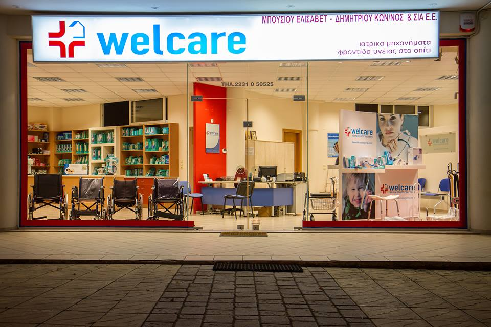 Welcare Home Health Services