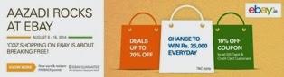 eBay India to host shopping fiesta 'Aazadi Rocks'