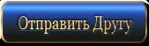 http://26786.buhgreets.ru/holiday-den-buhgaltera/item1012