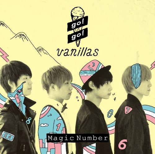 go!go!vanillas – Magic Number (2014.11.05/MP3/RAR)