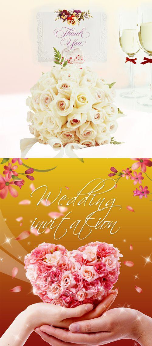 Wedding PSD Invitation Card 2 files up to 2600 4000 742 MB Download