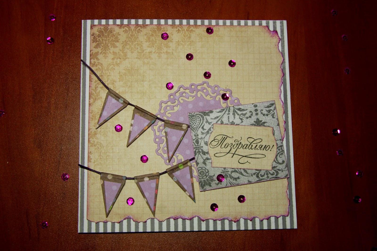 card scrapbooking cardmaking hamster-sensey открытка скрапбукинг